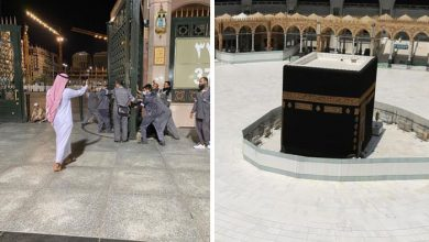 mecca and madina