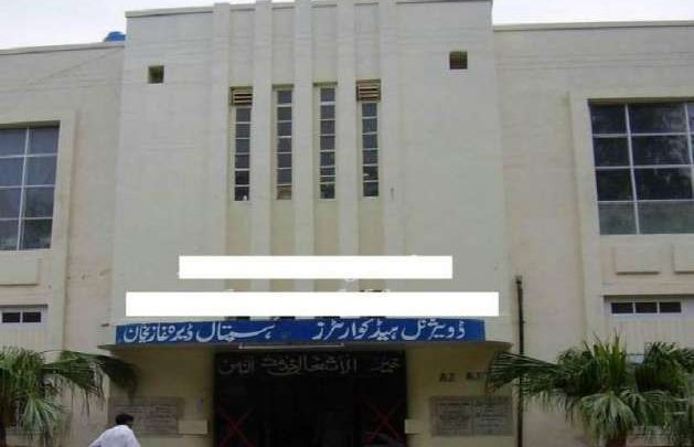teachin hospital dg khan