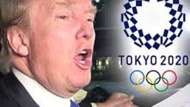 trump tokyo