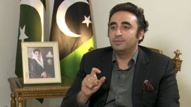 bilawal bbc