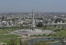 lahore minar e pakistan