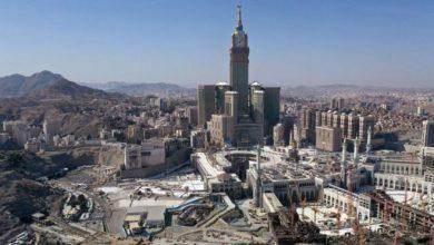 saudi arab clock mecca