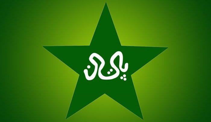 Logo Pakistan's cricket