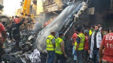 plane crash karachi