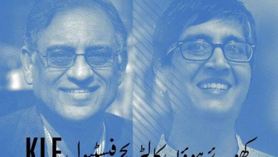 sabeen and asif farrukhi
