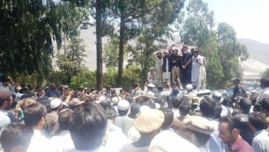 chilas protest