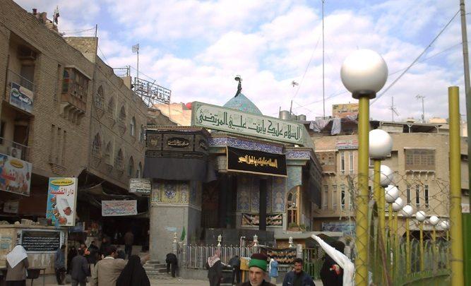 Zainab tomb