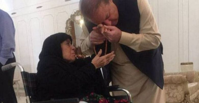 nawaz and mother