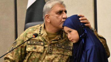 bajwa and hazara