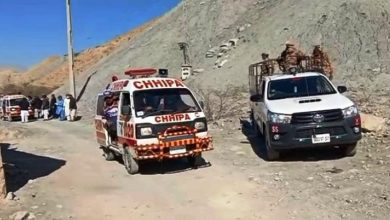 balochistan machh ambulance