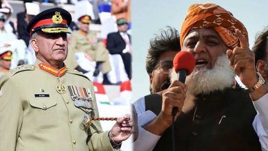 fazal and bajwa