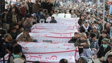 hazara janaza
