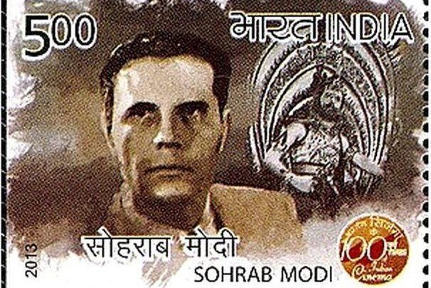 sohrab modi film stamp