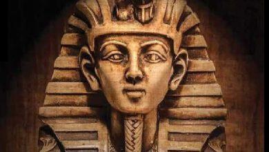 firaon