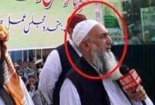 mufti video scandal