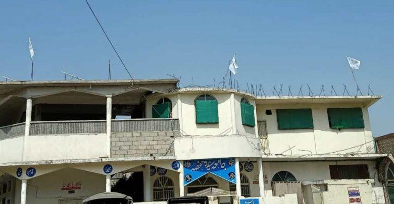 jamia hifsa islamabad