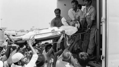 Pan Am hijacking karachi