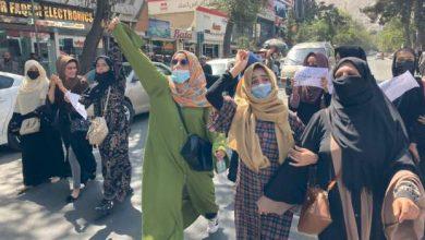 women march kabul