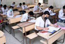 student exam